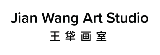 Jian Wang Art Studio 王牮画室